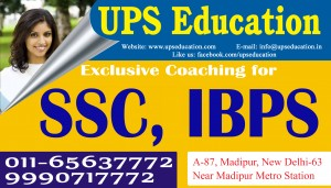 Best IBPS Coaching Center in Paschim Vihar - UPS Education