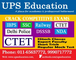 Best Classes for Competitive Exams in Delhi - UPS Education