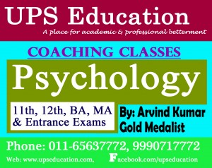 Make learning psychology a fun - UPS Education In Delhi
